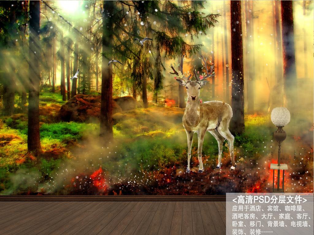 北欧仙境手绘森林麋鹿背景墙装饰画