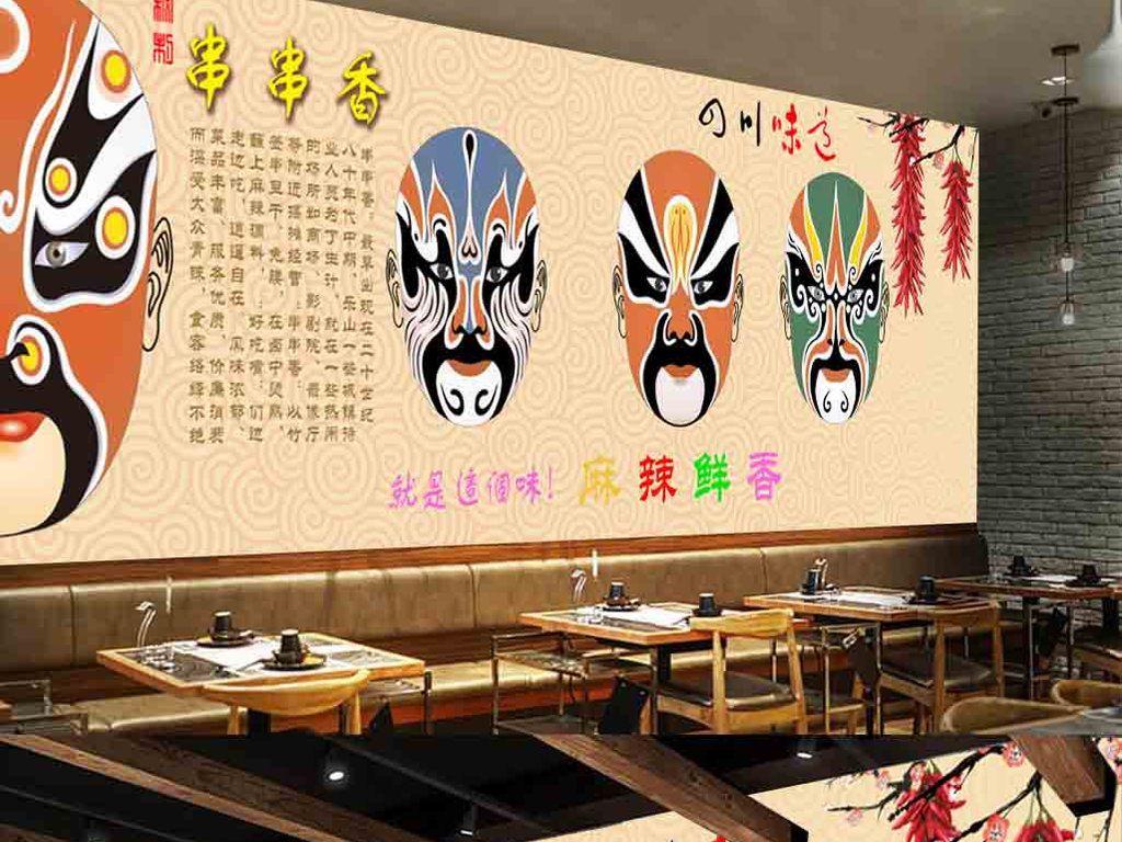 京剧手绘背景手绘墙脸谱中式中式背景京剧脸谱串串