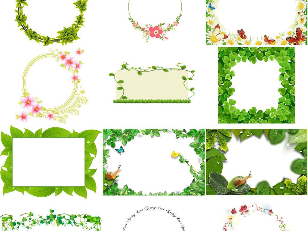 清新春天边框免抠透明素材png图片图片