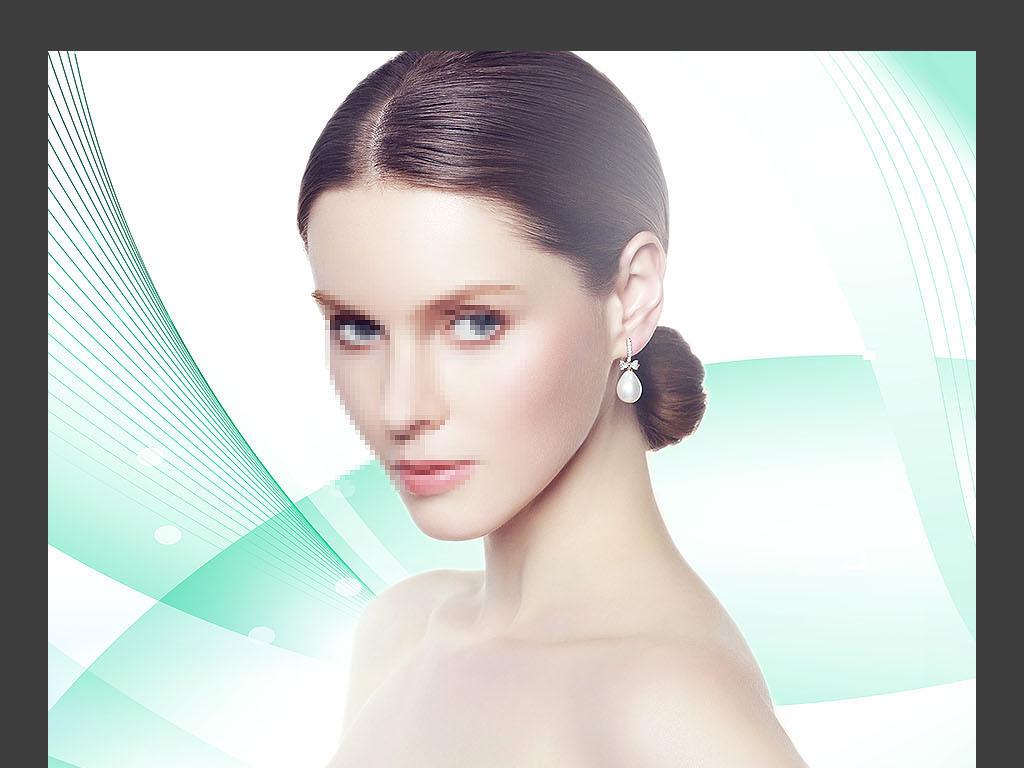高档美容护肤品海报spa养生科技广告