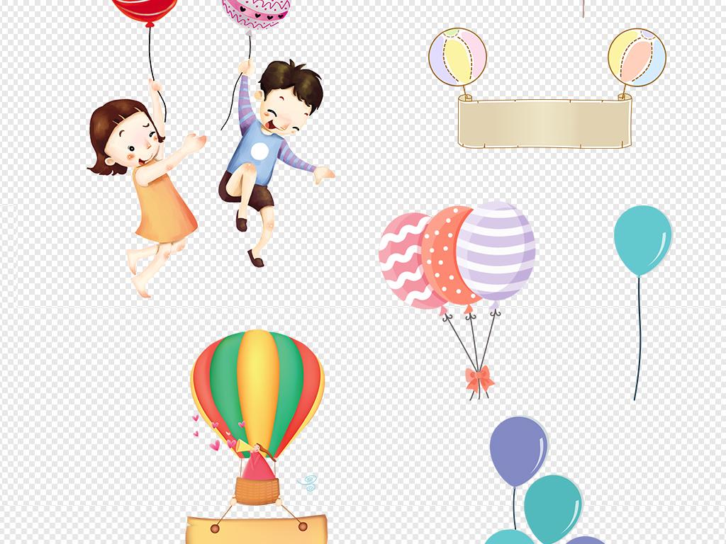 彩色气球卡通免扣素材集合