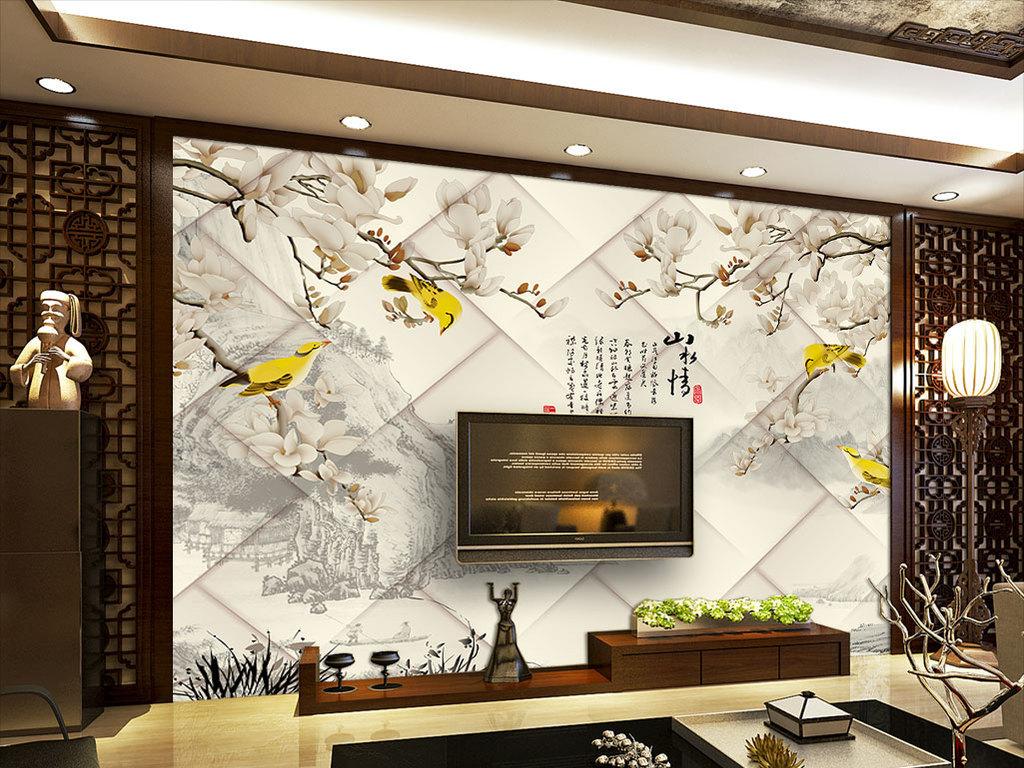 玉兰花鸟山水情软包雅致中式背景墙图片