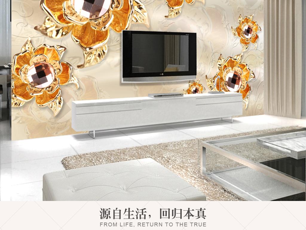 3d立体欧式奢华金色珠宝花朵丝绸背景墙