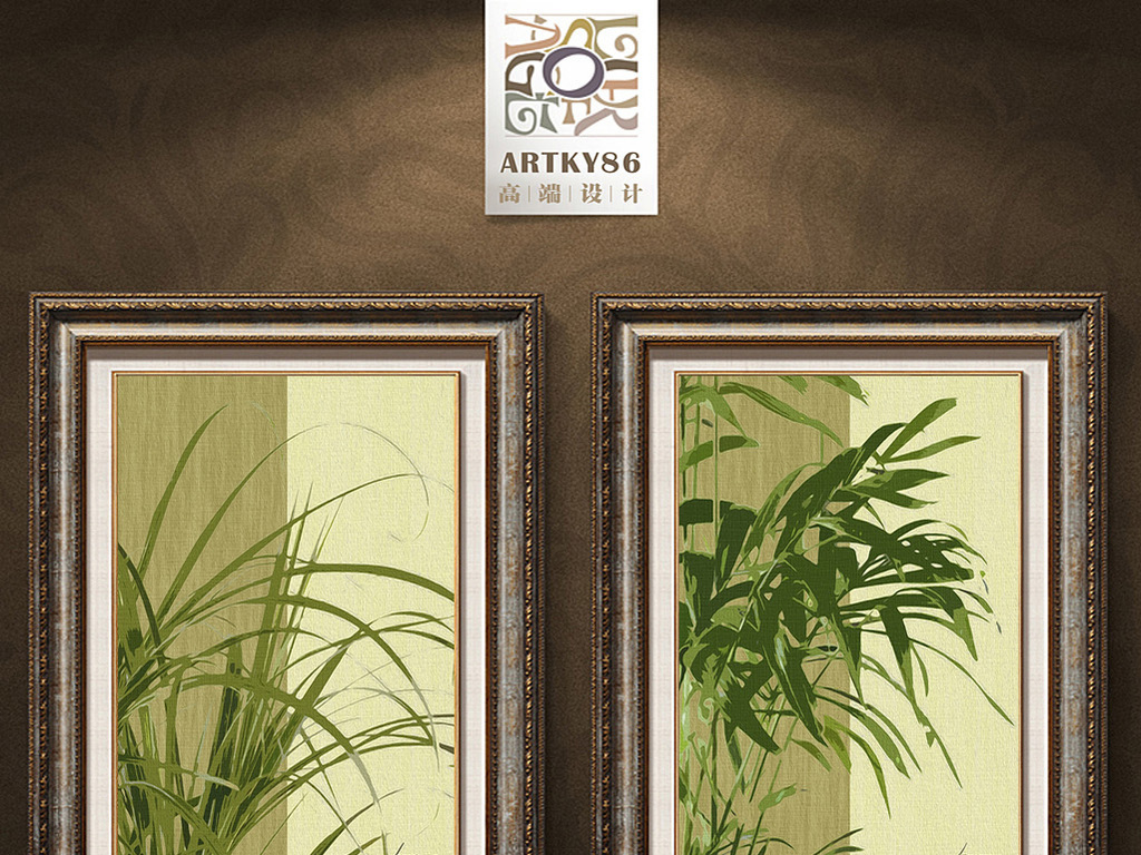 热带植物树叶装饰画(图片编号:16100892)