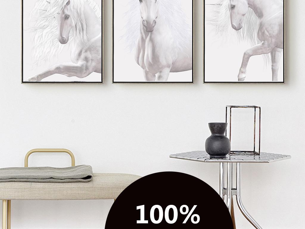 北欧风格白马客厅装饰画(图片编号:16100952)