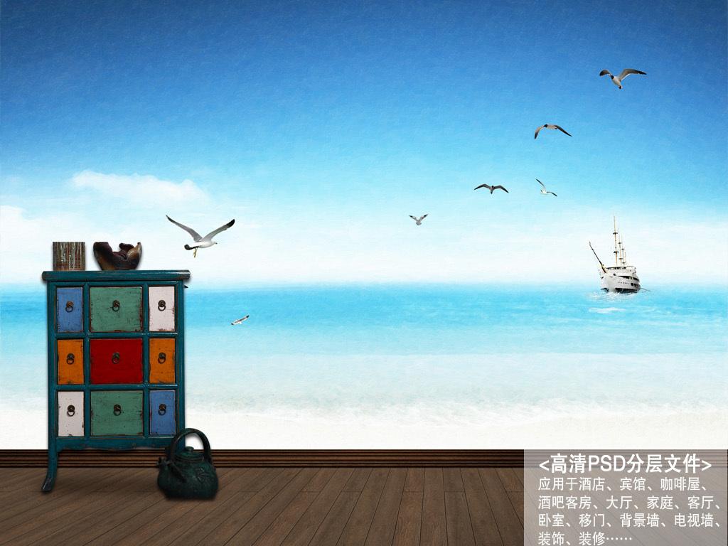 手绘北欧蓝调大海简约风背景墙装饰画