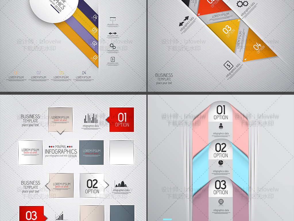 设计元素 科技素材 信息图表 > 多款创意目录版式  多款创意目录版式图片