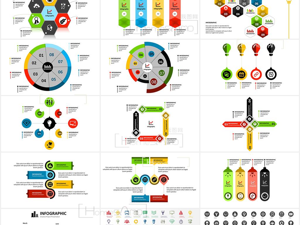 完整框架多彩创意公司企业商务ppt模板