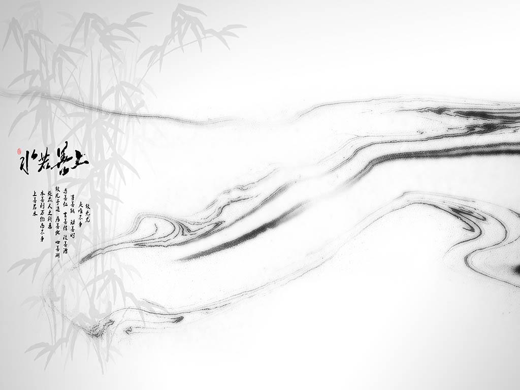 上善若水水墨中式背景墙图片