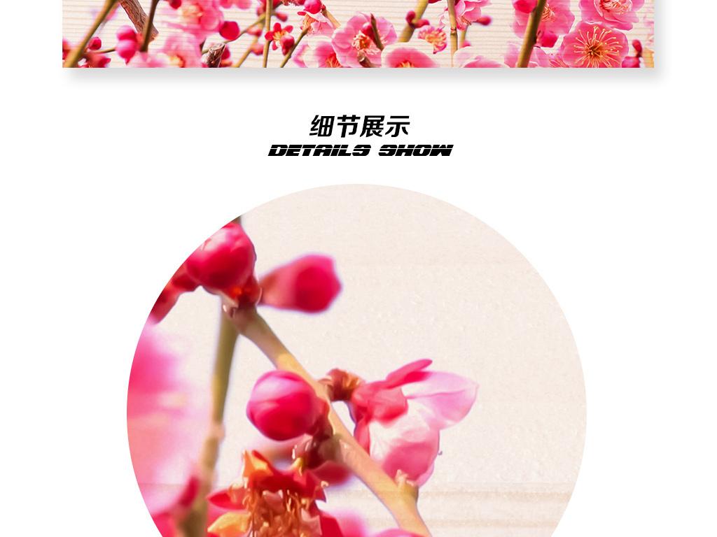 小清新现代简约田园风格浪漫背景唯美背景电视背景