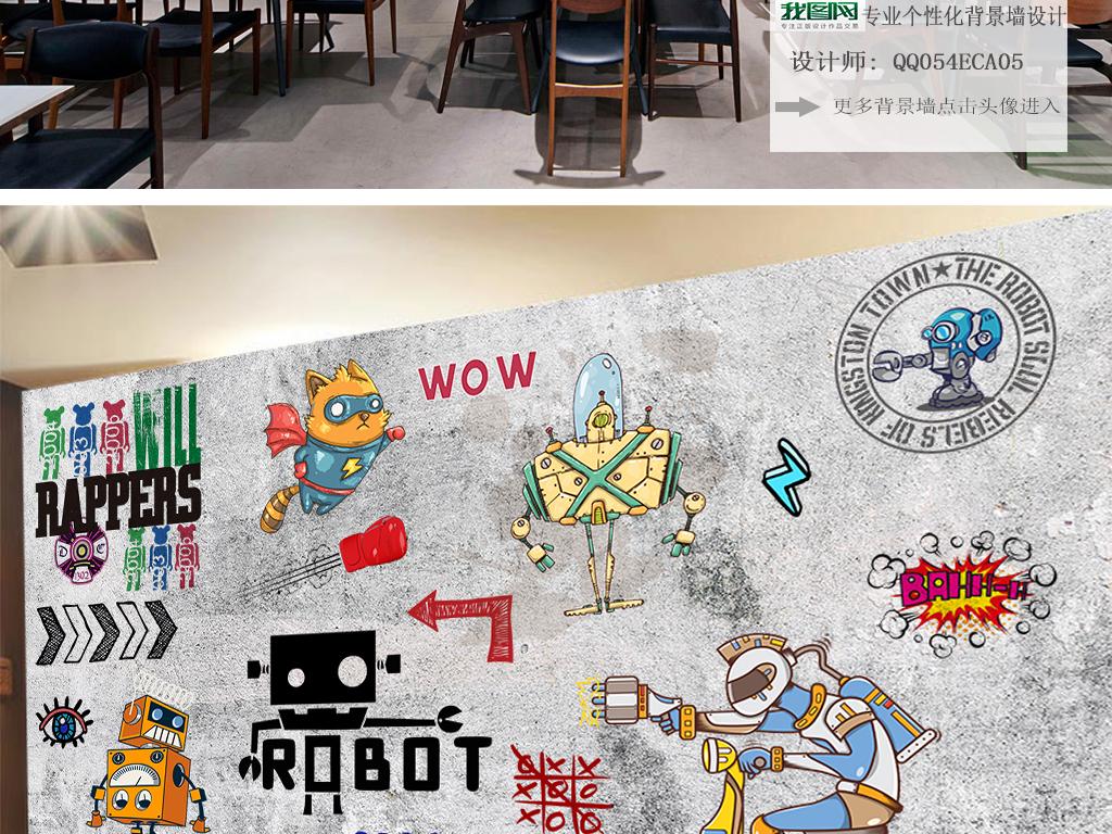 复古怀旧涂鸦手绘卡通机器人背景墙装饰画