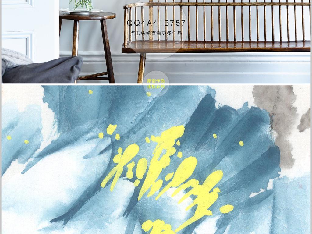 柳树景观设计手绘