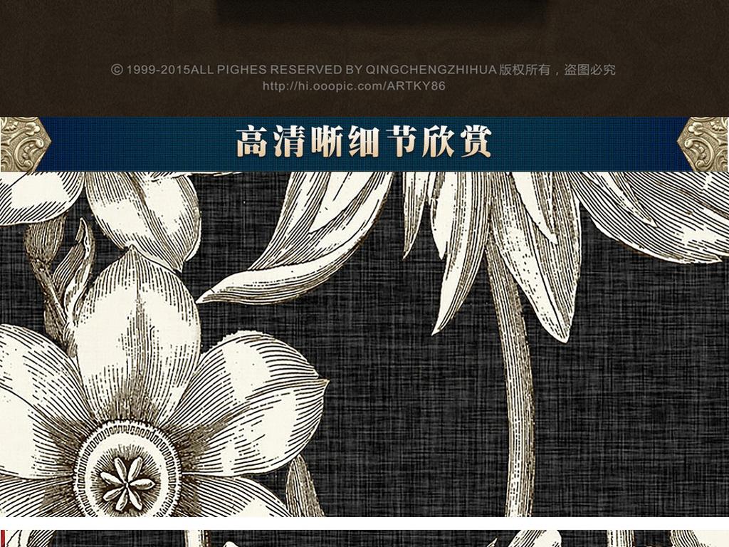 黑底黑白葵花罂粟花装饰画