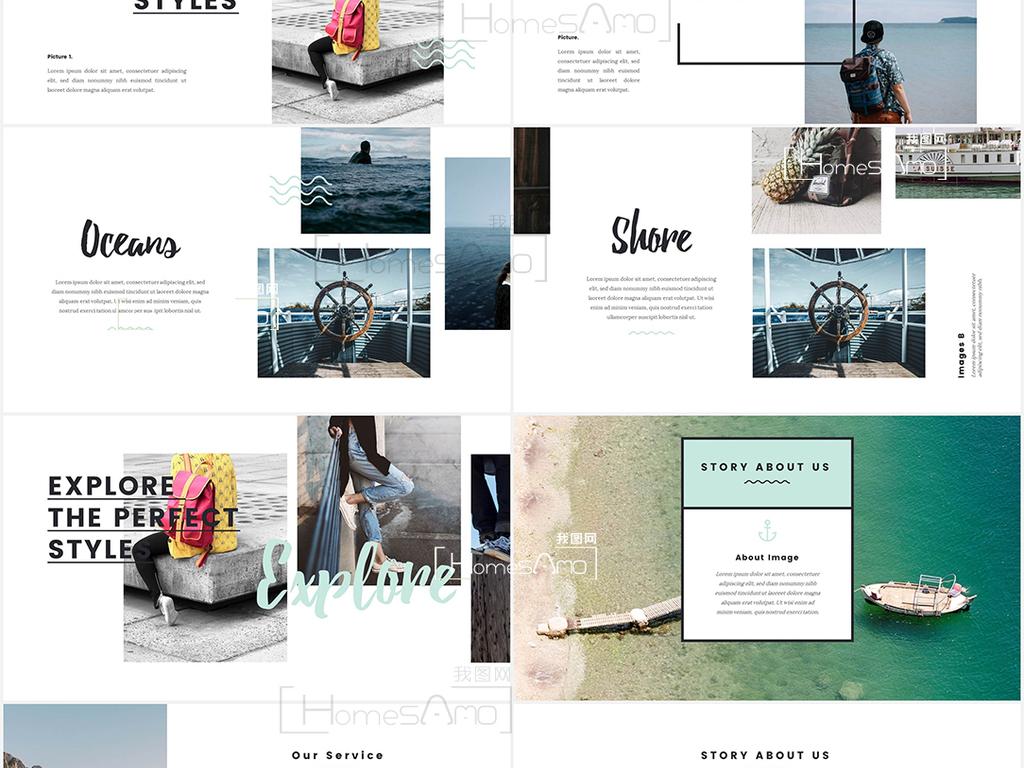 团队企业艺术广告设计摄影出版文化艺术营销策划汇报计划总结创意模板图片