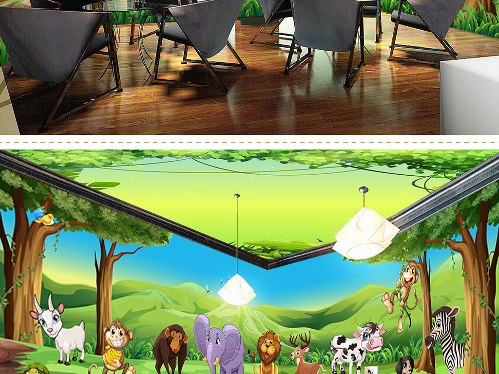动物乐园主题空间全屋背景墙