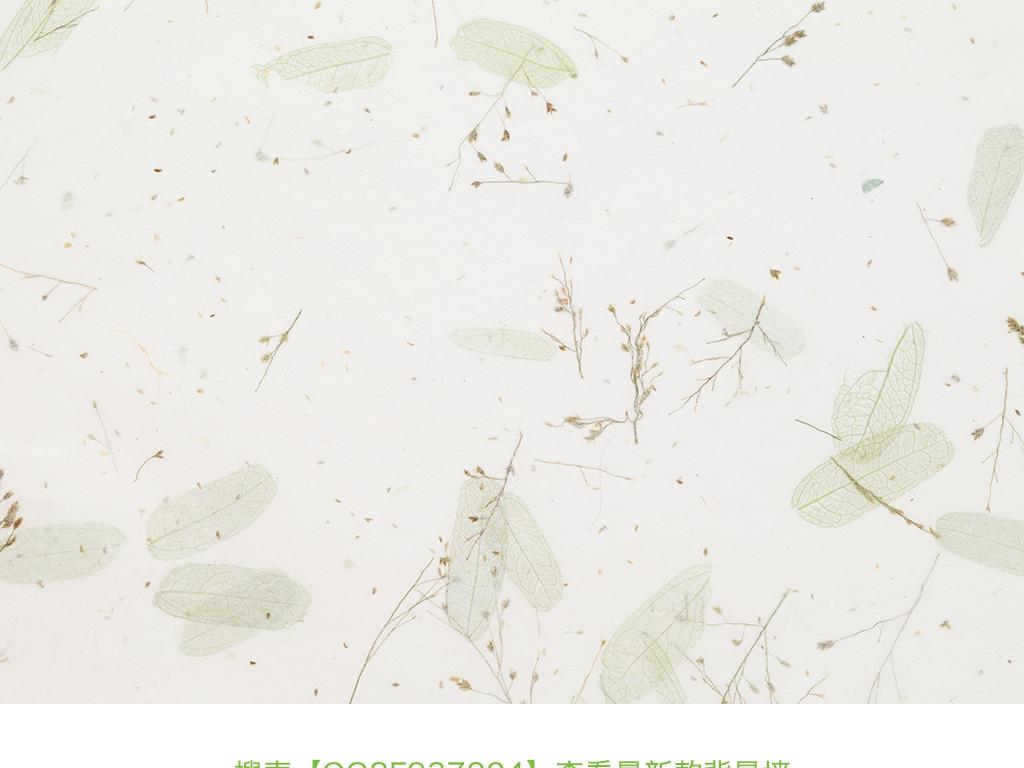 小清新叶子麦穗欧式风格壁纸背景墙