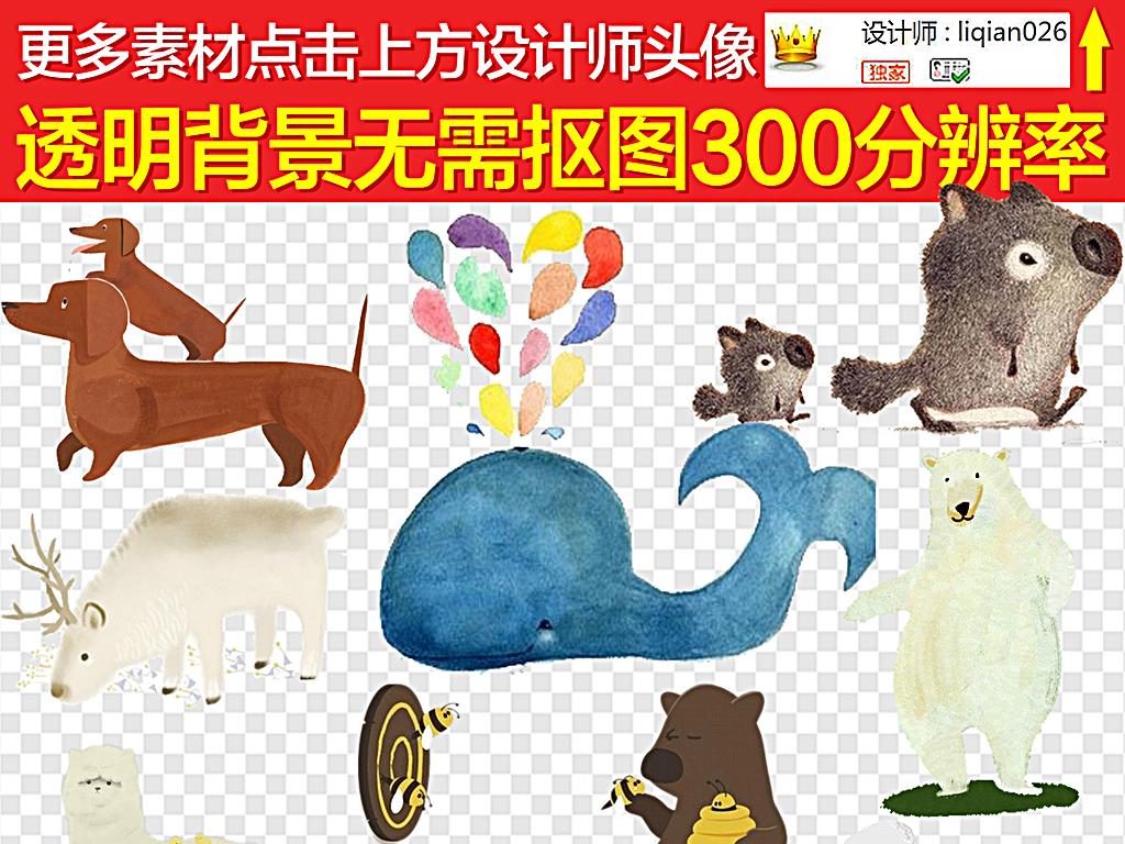 手绘动物可爱小动物森系小动物