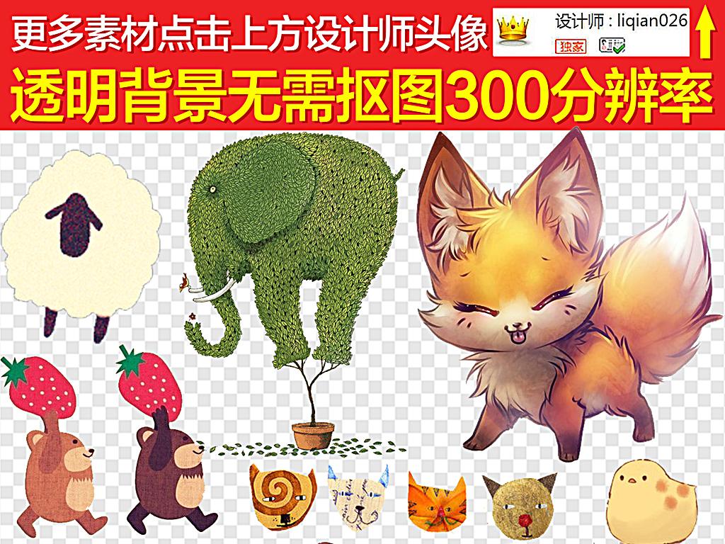 物卡通萌宠小狐狸