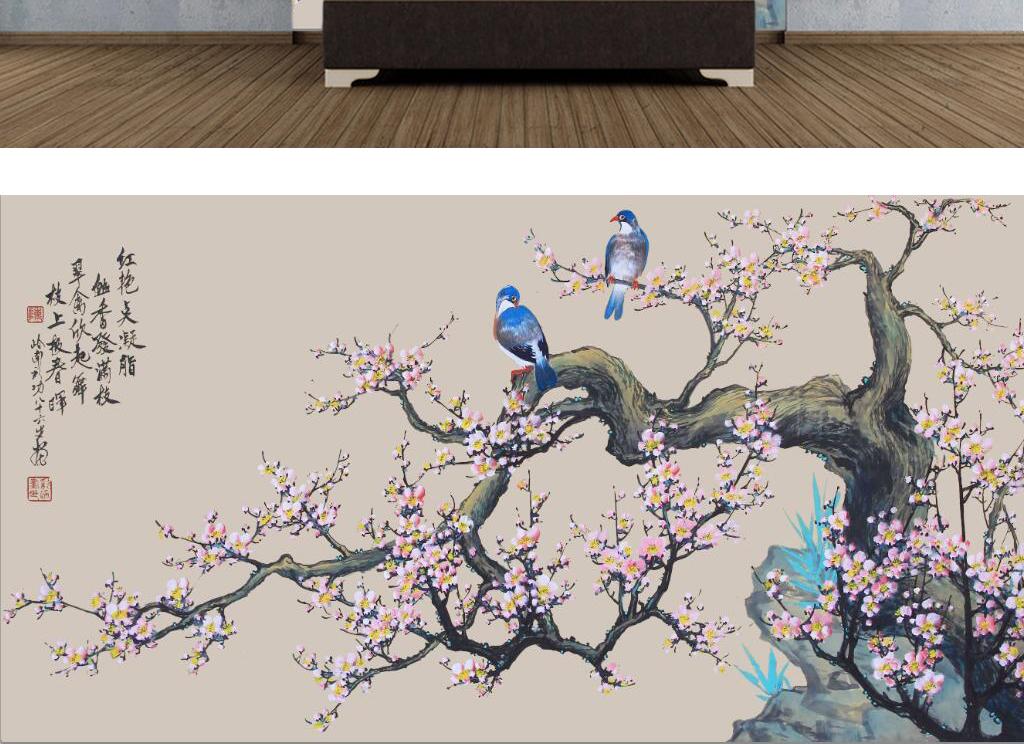 樹梅花紅梅喜上眉梢鳥水墨梅花中式中式背景梅花背景喜鵲中式梅花中式圖片