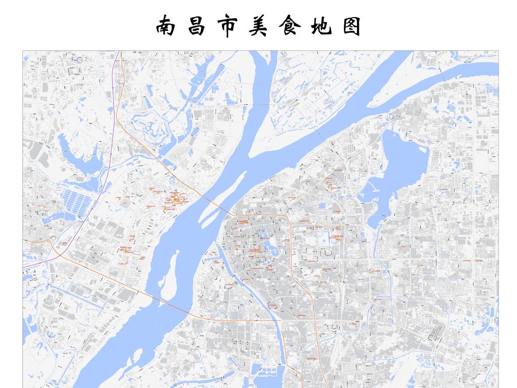 南昌市美食地图
