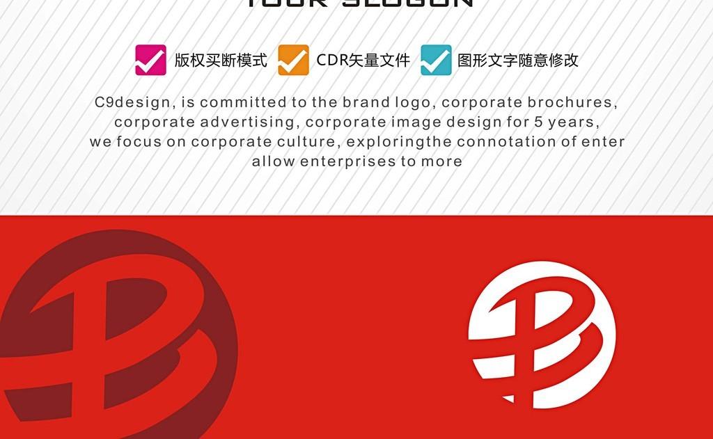 b字母简约行业通用logo设计