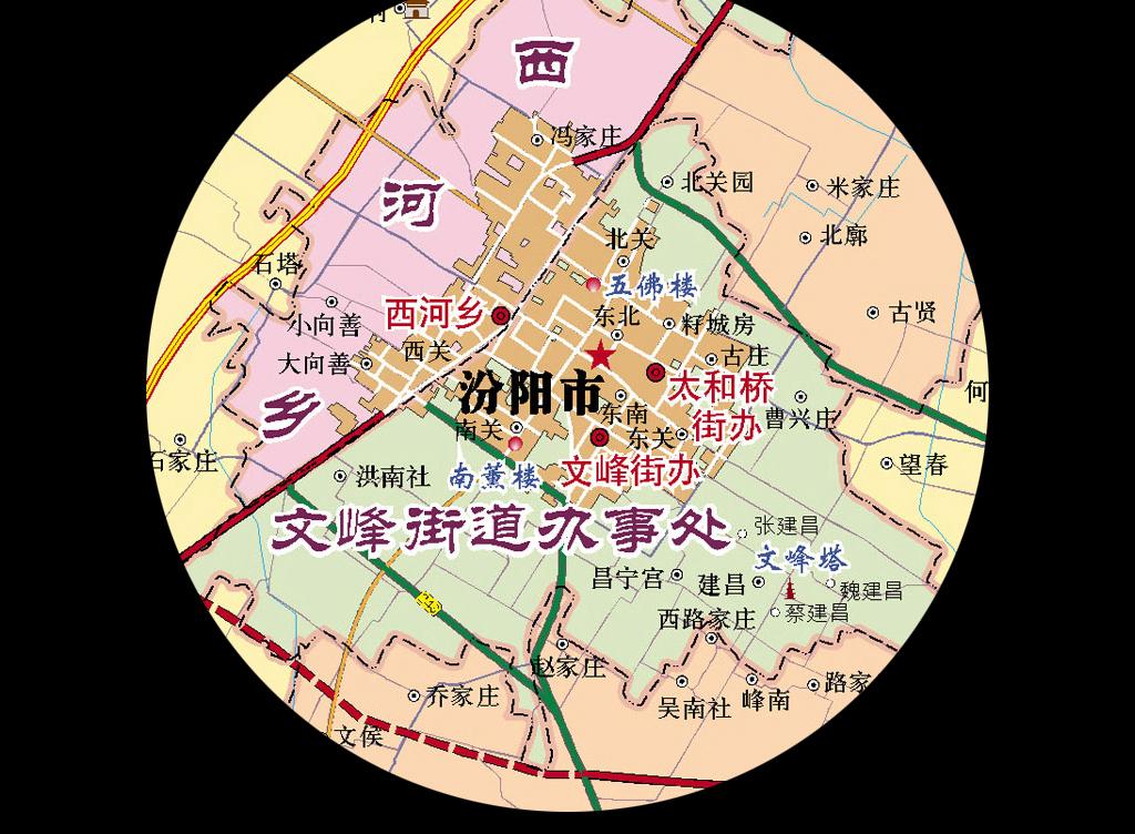 汾阳市地图高清版大图
