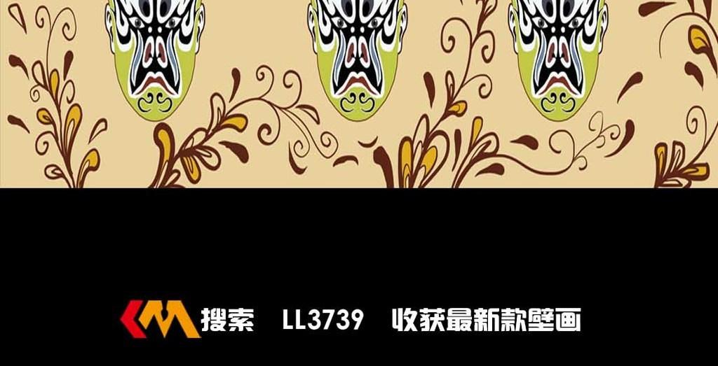 菜饭店四川火锅京剧人物京剧手绘墙脸谱中式背景串串香餐厅手绘背景