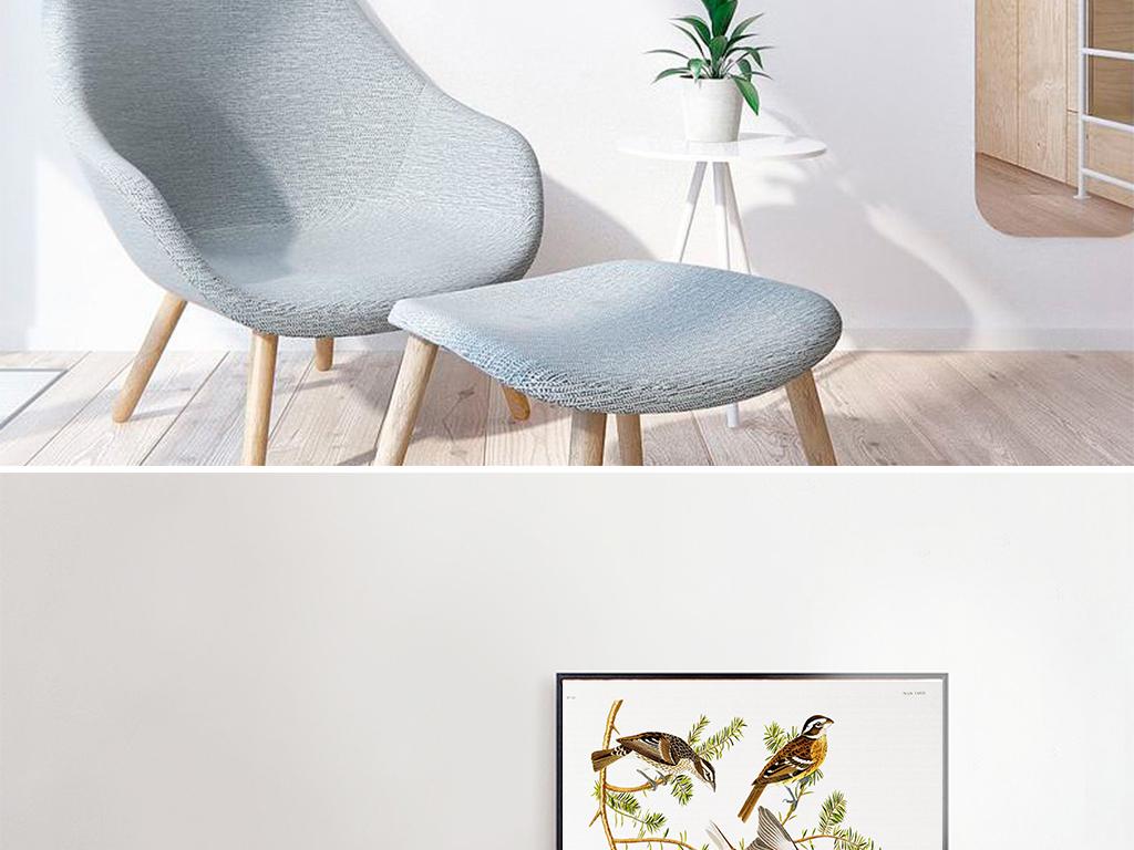 现代简约北欧风手绘小鸟装饰画