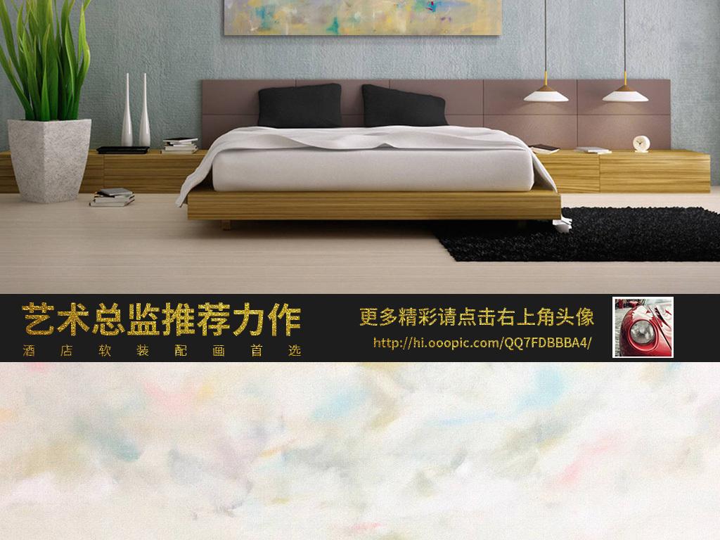 北欧极简小清新卧室沙发背景涂鸦抽象装饰画图片