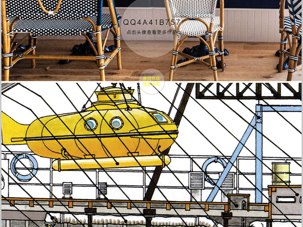 线条插画水彩画船轮船热气球飞艇望远镜油画艺术横幅大气北欧背景手绘