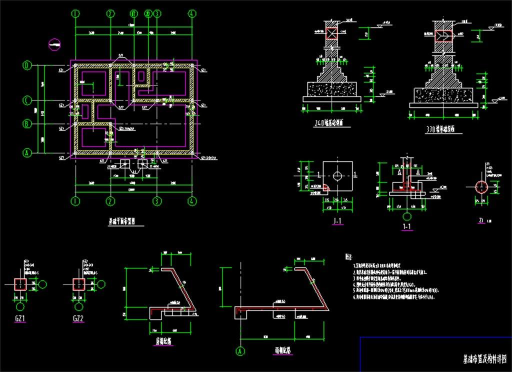 我图网提供精品流行自建房民房住宅砖混结构C施工图素材下载,作品模板源文件可以编辑替换,设计作品简介: 自建房民房住宅砖混结构C施工图,,使用软件为 AutoCAD 2006(.dwg) 砖混结构住宅楼设计图 住宅楼 住宅楼CAD结构 住宅楼结构CAD平面图 住宅楼CAD建筑装修图 住宅楼CAD建筑施工图 自建房结构图 民房结构图 砖混结构图 自建房 施工图 建房 住宅