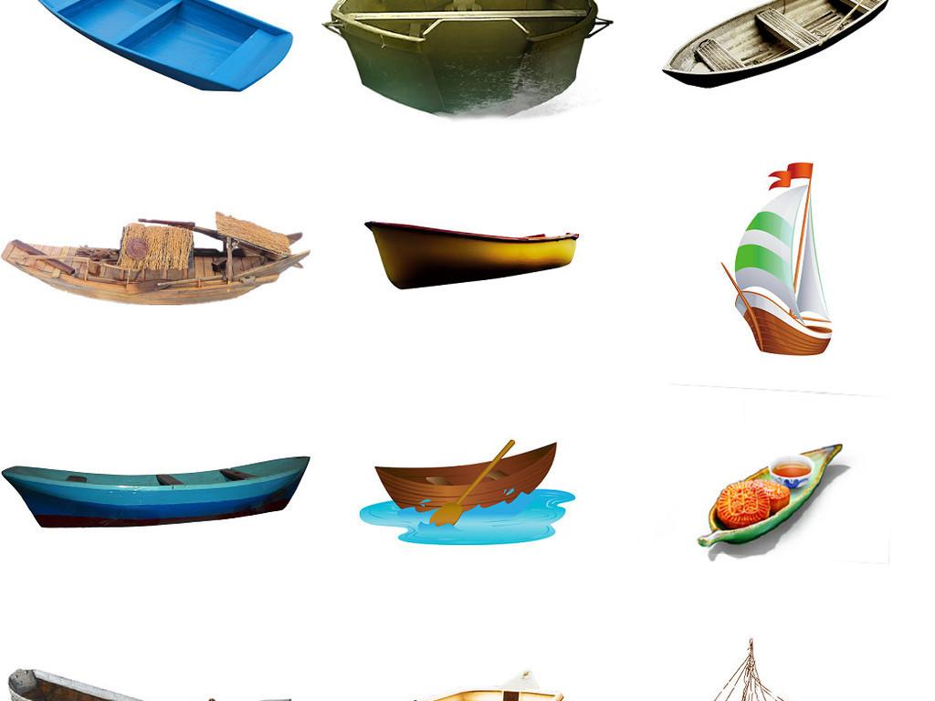 卡通可爱小船图片免抠素材1