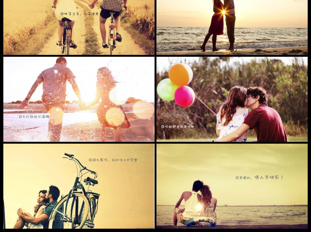 唯美浪漫情人节表白情侣纪念相册PPT模板