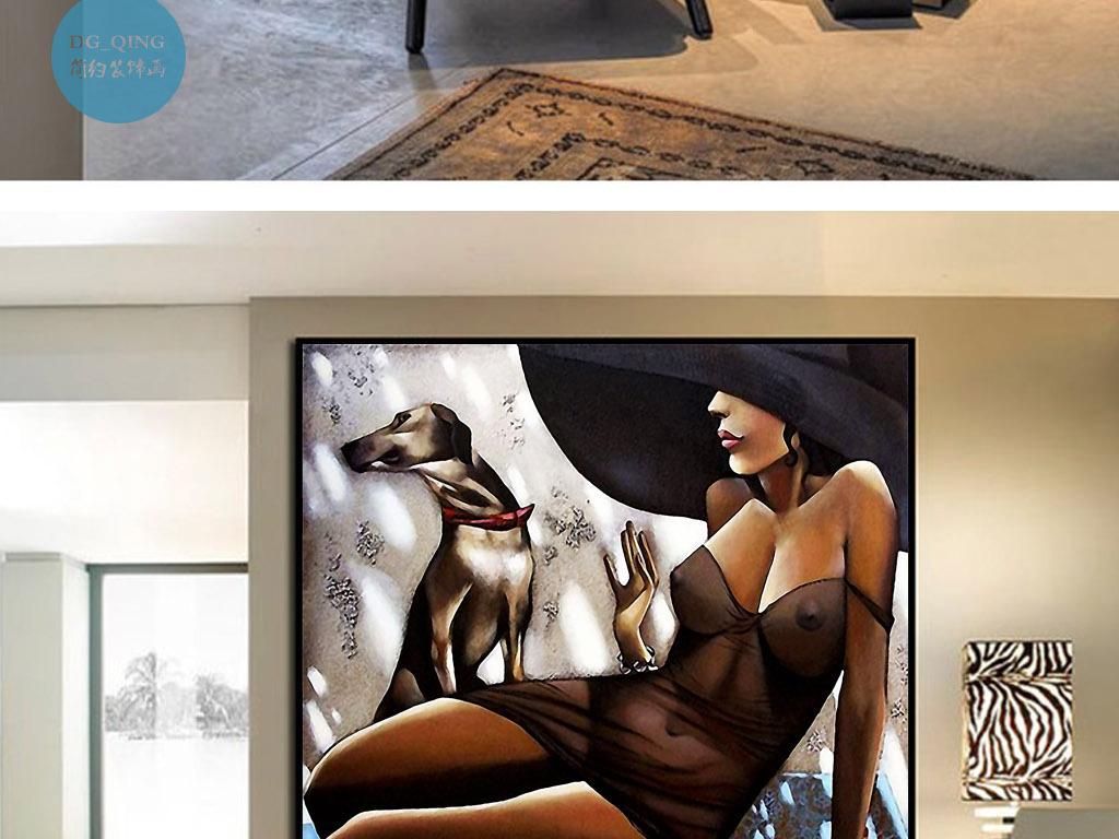 手绘现代美女图片优雅