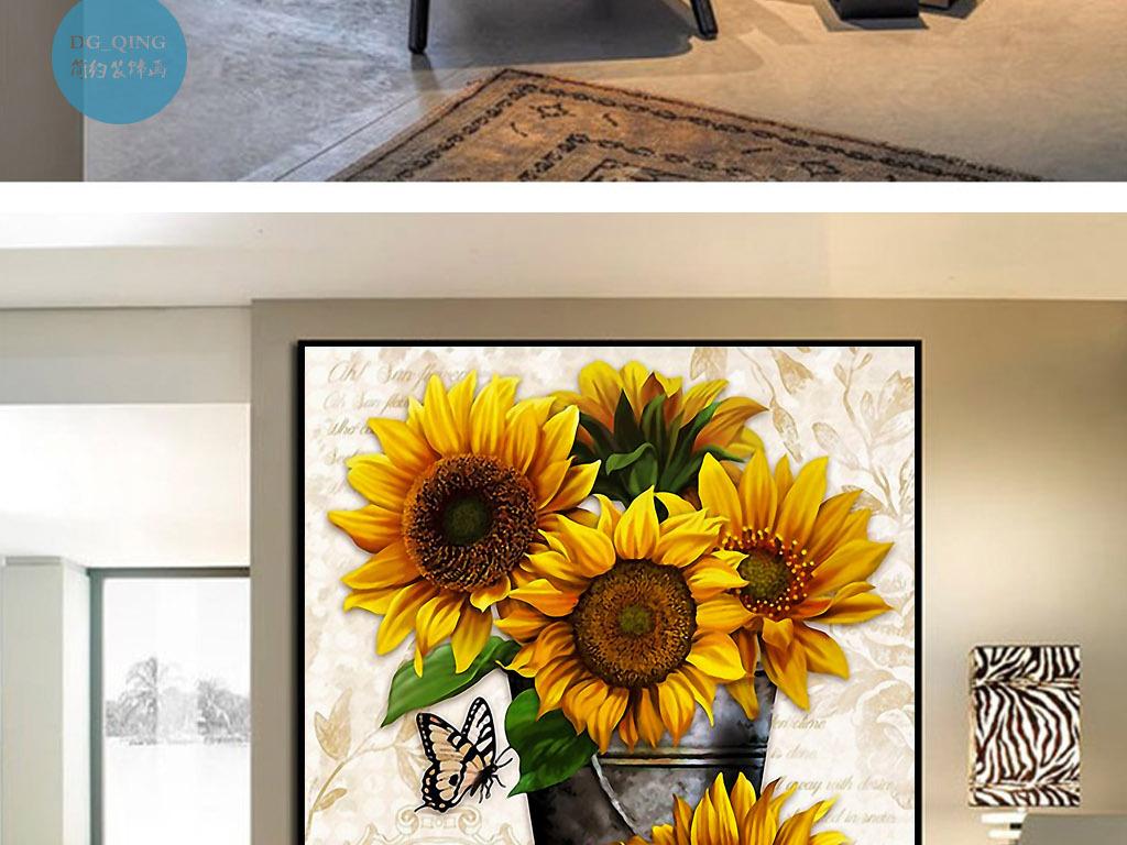 向日葵古老花纹欧式复古北欧客厅装饰无框画