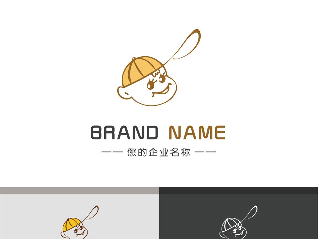 创意儿童头像logo小孩子帽子标志设计