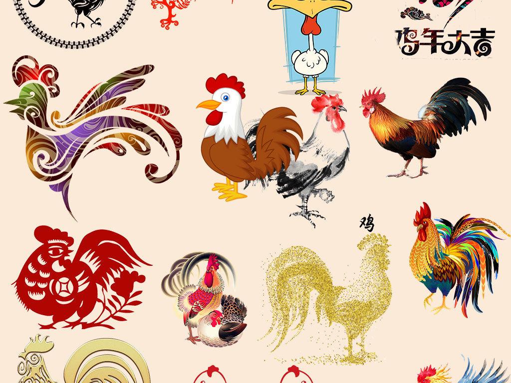 鸡年的简单手绘封面