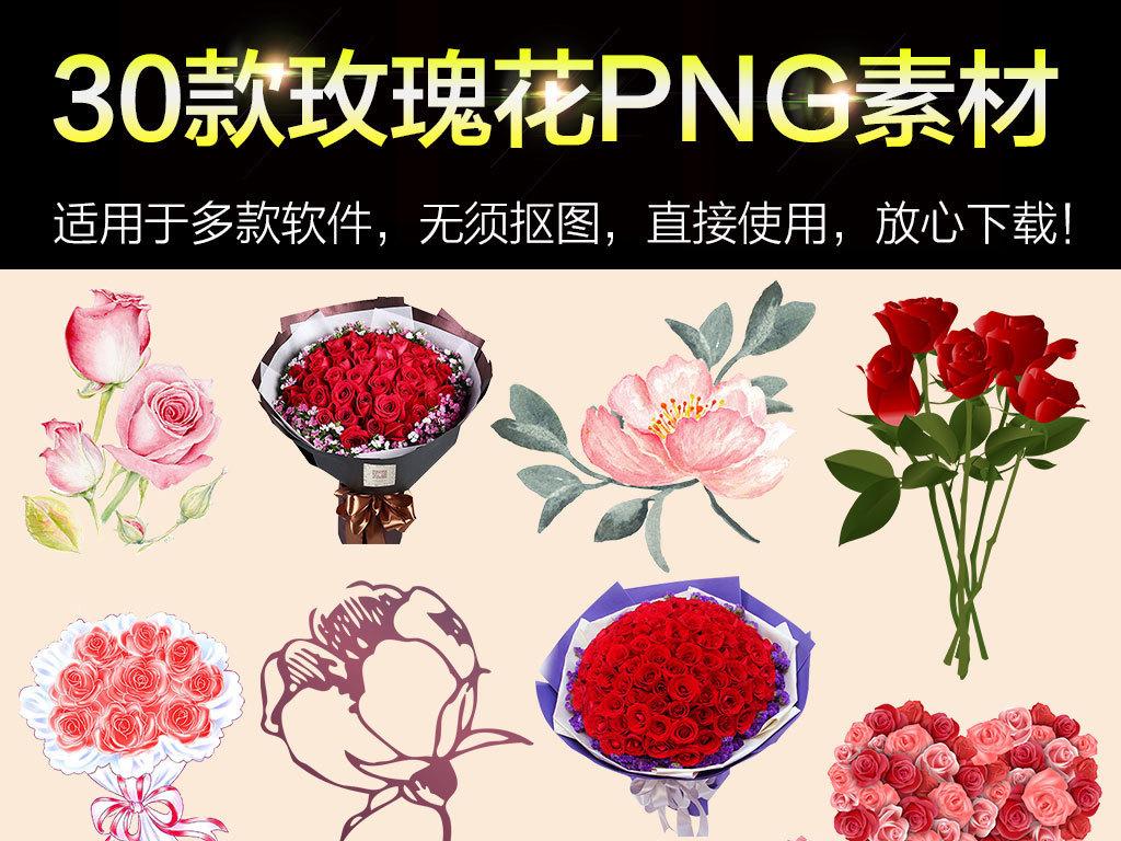 卡通手绘玫瑰花情人节海报素材