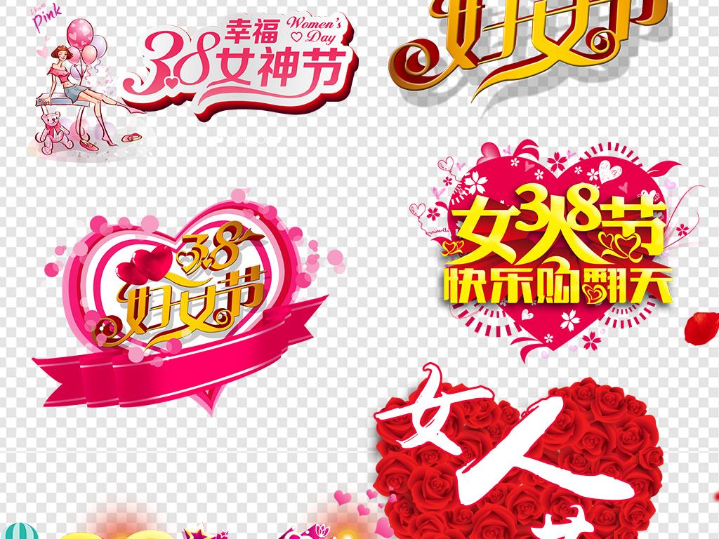 字体效果 中文字体图片