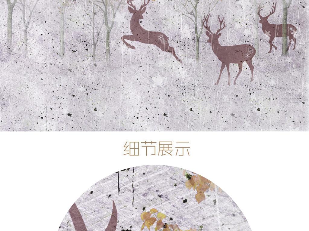 立体背景复古手绘背景装饰画麋鹿树林