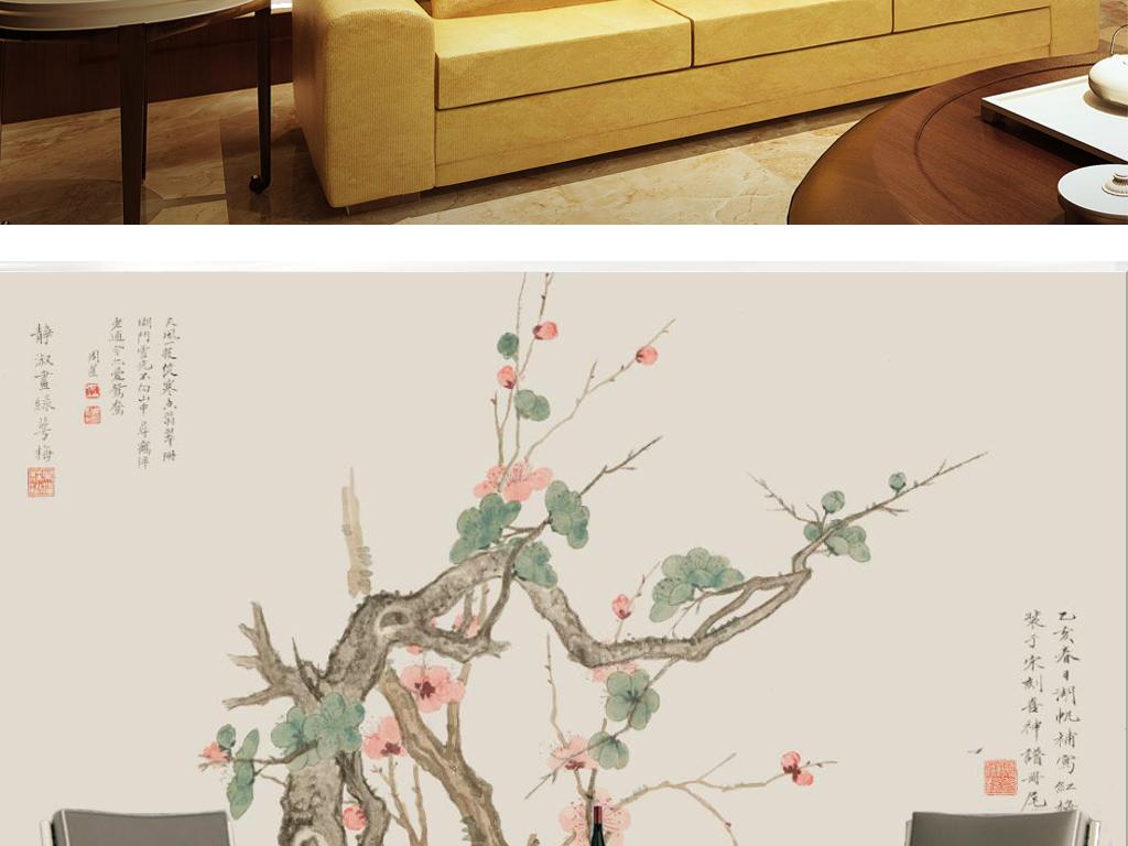 梅花手绘背景手绘梅花中式梅花中式背景梅花背景电视