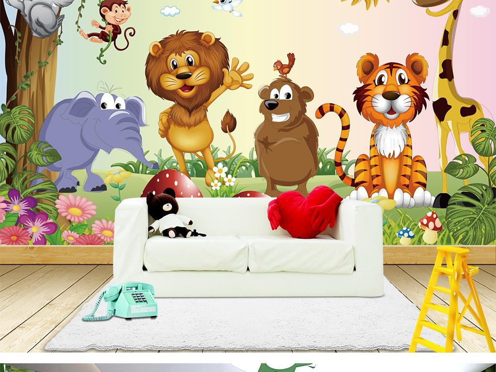 可爱动物乐园卡通儿童房壁画背景墙