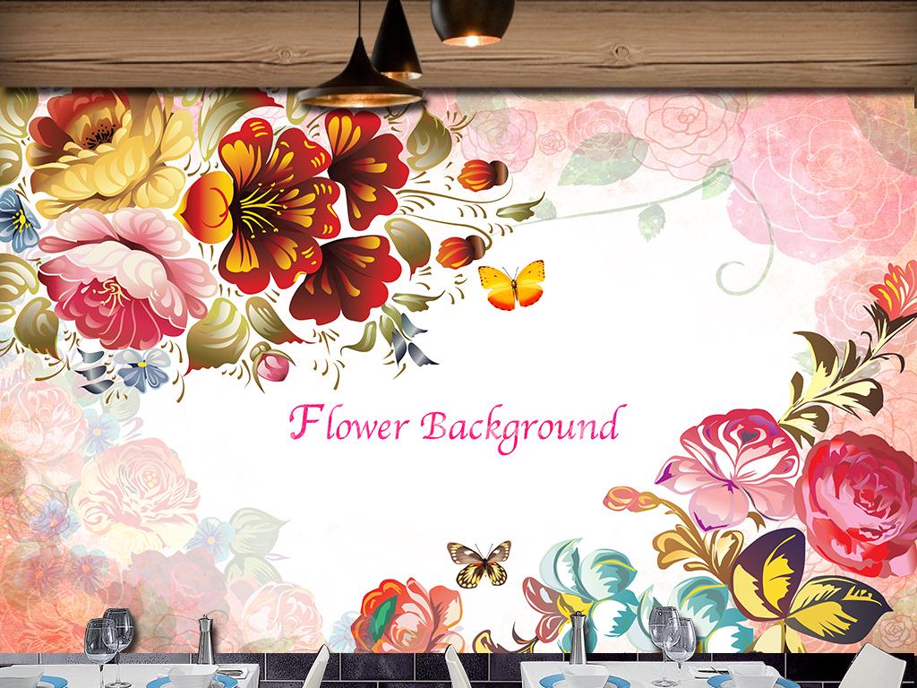 手绘插画花朵蝴蝶形象背景墙