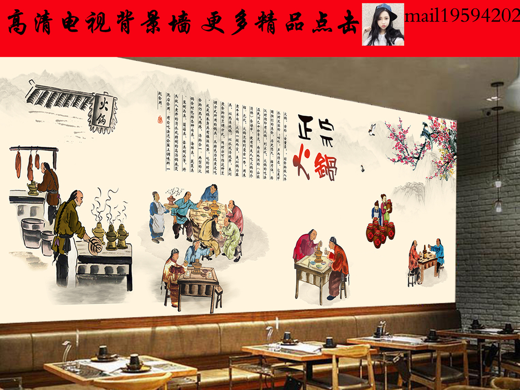 面馆手绘背景美食背景手绘人物手绘美食传统餐饮美食