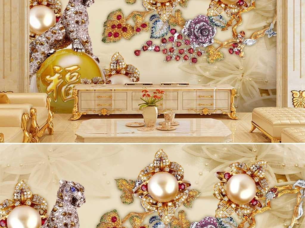 墙欧式背景奢华珠宝钻石时尚背景3d背景钻石背景珠宝