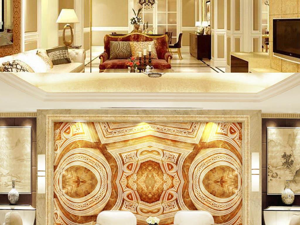 欧式抽象艺术大理纹拼花客厅背景墙电视墙