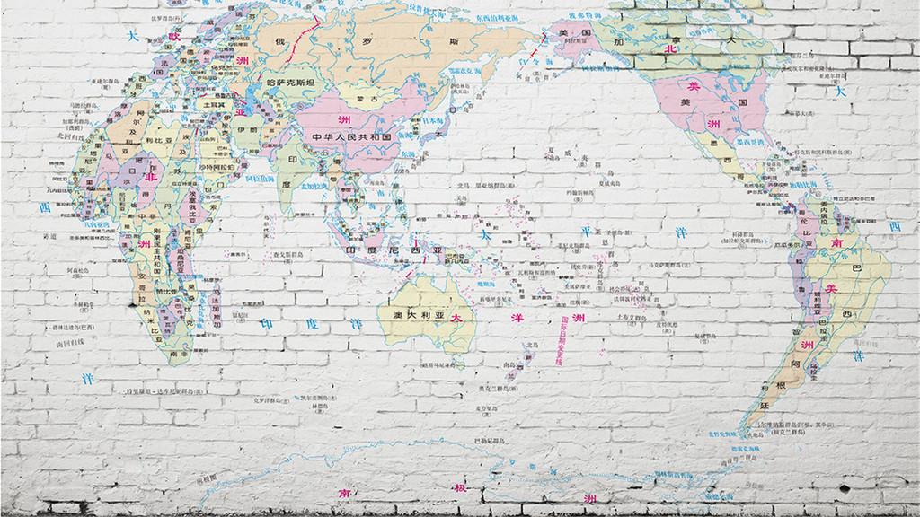 中文版世界地图
