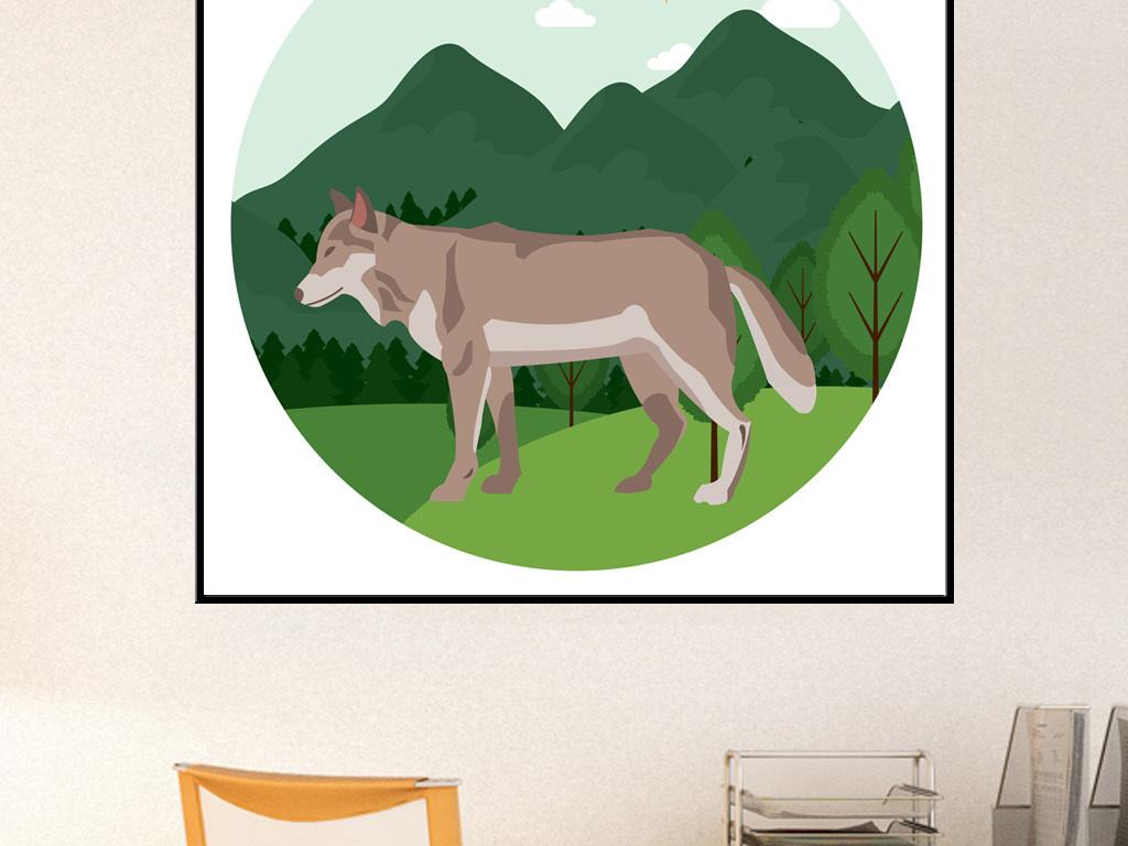 现代唯美抽象狼动物森林风景装饰无框画图片