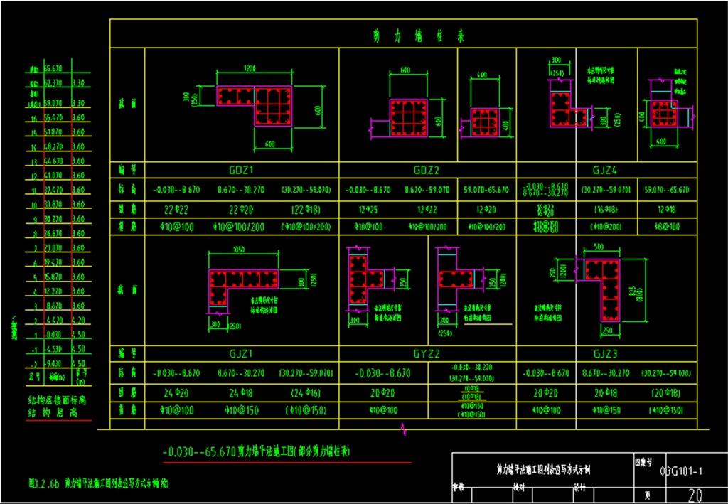 cad图库 室内设计cad图库 cad图纸 > 国家建筑标准cad图集  版权图片