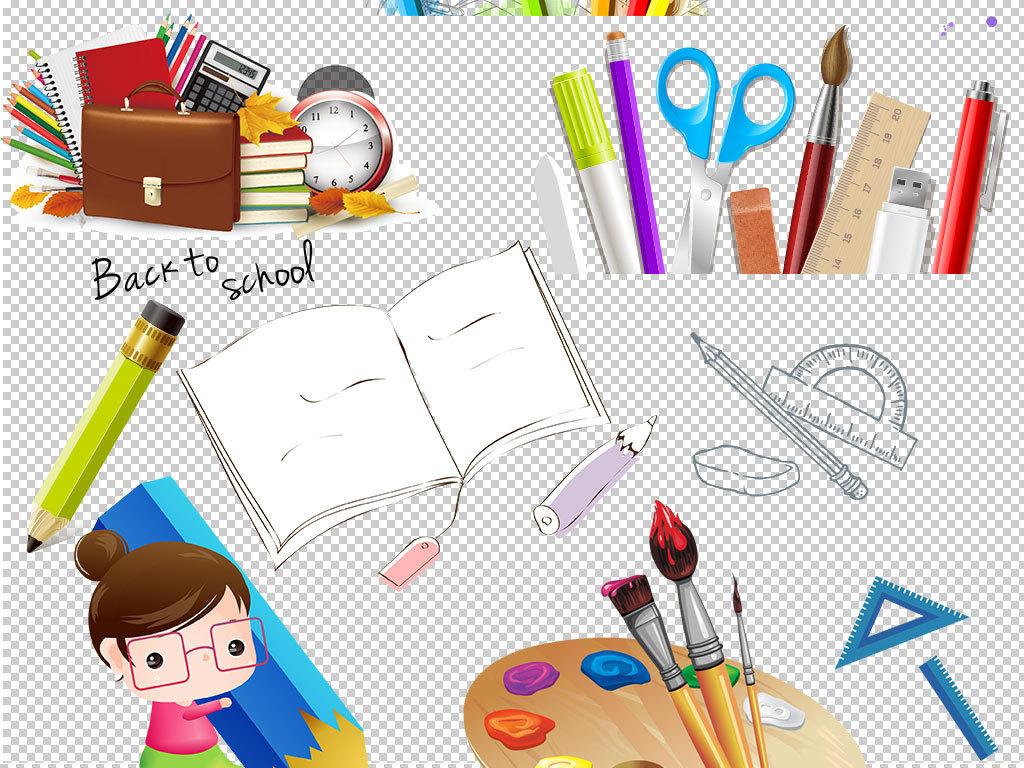 我图网提供精品流行卡通学生铅笔文具设计海报素材下载,作品模板源文件可以编辑替换,设计作品简介: 卡通学生铅笔文具设计海报素材 位图, RGB格式高清大图,使用软件为 Photoshop CS6(.png) 卡通 手绘